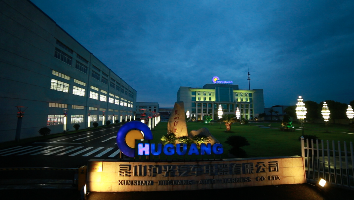 Kunshan Huguang Auto Harness Co Ltd German Industrial Park Metropolitan Wiring